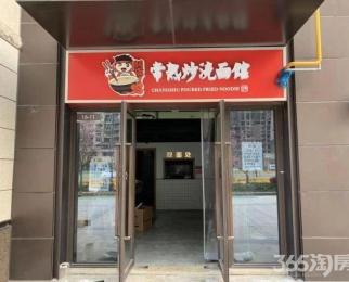 高科荣境58平米临街挑高旺铺精装整租