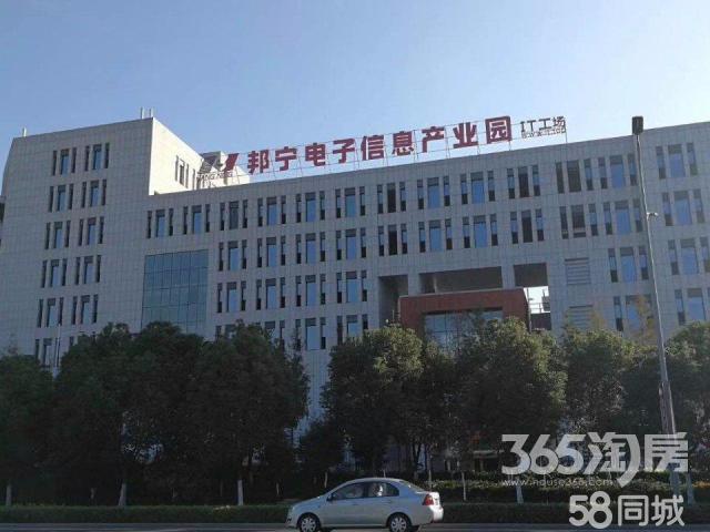 邦宁电子信息产业园200�O��ע�ṫ˾整租毛坯