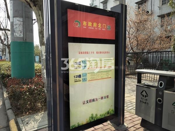 荣盛兰凌御府 公交车站 201805