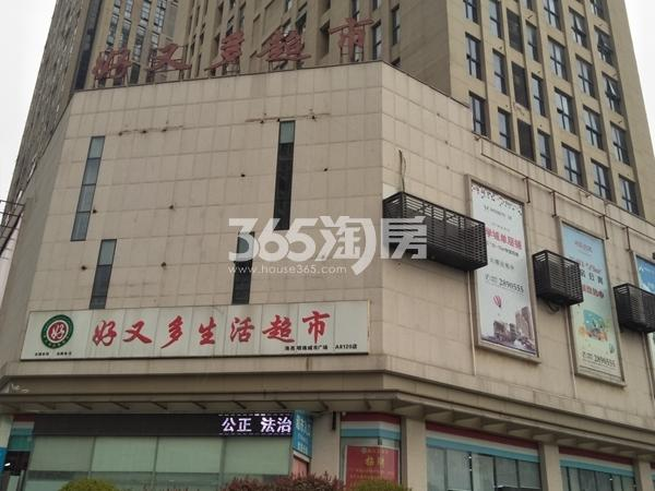 智慧锦城 超市 201805