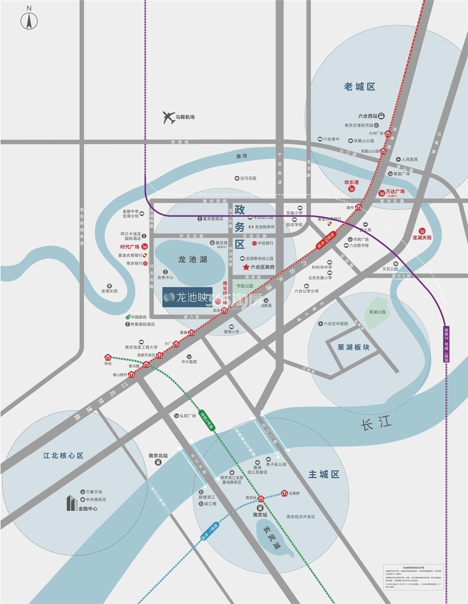 龙池映交通图
