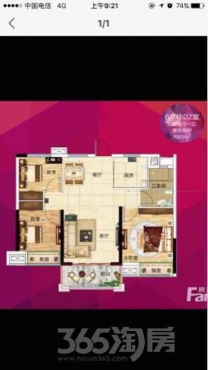 翰林银座3室2厅1卫85平米毛坯产权房2016年建