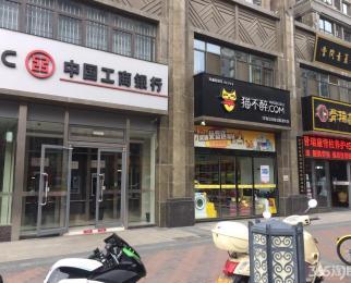 中山北路沿街商铺带租约出售 年租金900万左右 回 报高也可以自用