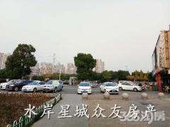 滨河馨居毛坯三室,电梯房,中间楼层,采光好