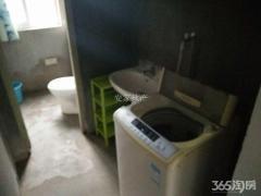 向阳小区好房来袭 (含空调洗衣机)超低价格 仅此一套 !