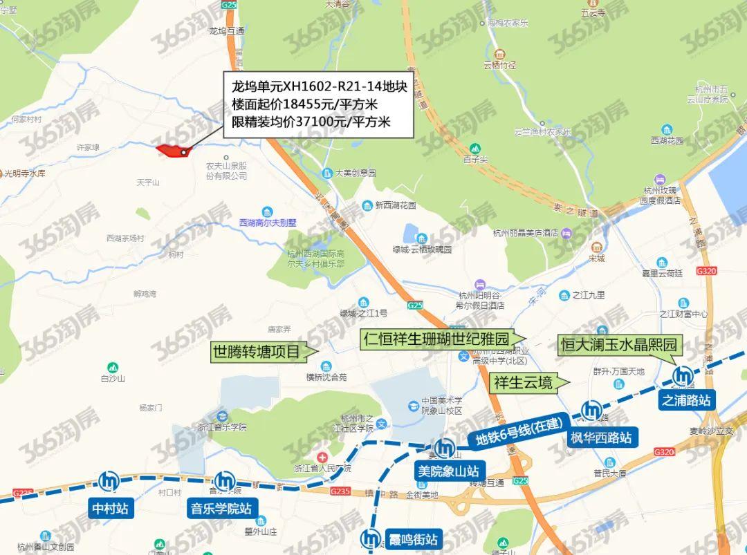 绿城茗春苑交通图