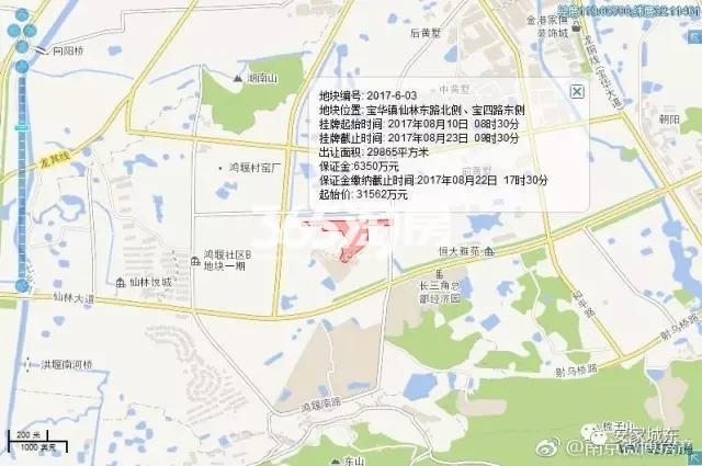 宝华2017603地块交通图