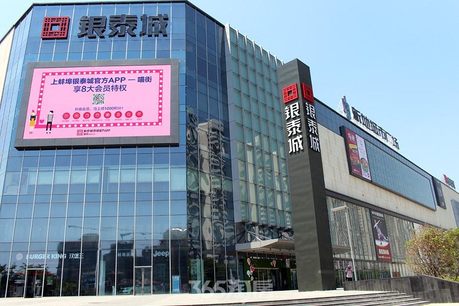 蚌埠饭店招聘海报
