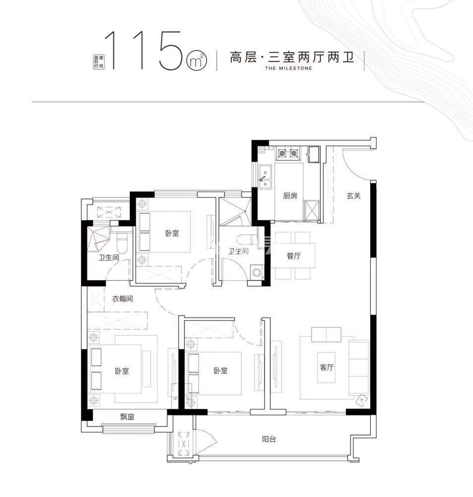 金科氿里115平高层户型图