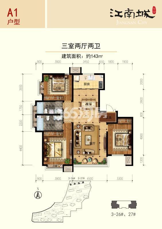 户型图 143㎡ 三室
