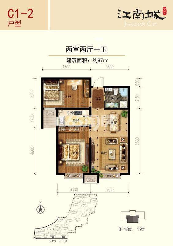 户型图 87㎡ 两室