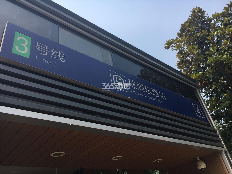 翠屏诚园地铁站(1.9)