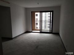 【绿地伊顿公馆】 毛坯公寓 满五唯一 无税 高层 单价仅8600 仅2套