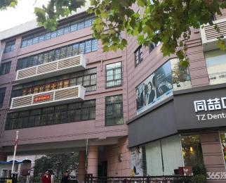 鼓楼山西路购物百货中心 6500平整栋出租