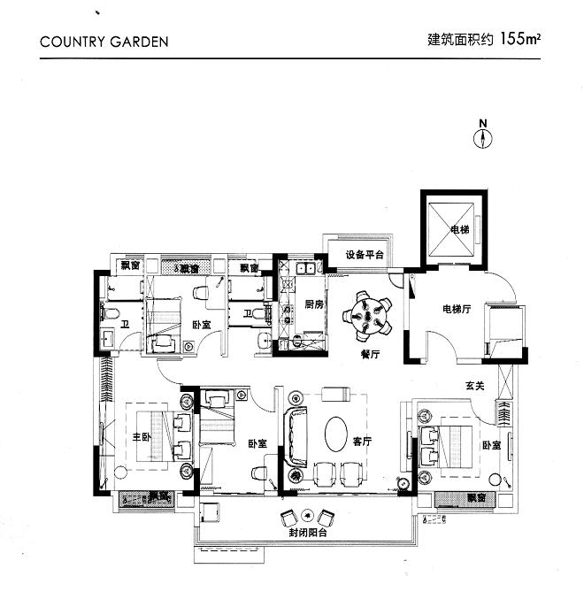 安庆碧桂园长江万里四室两厅两卫155㎡户型图