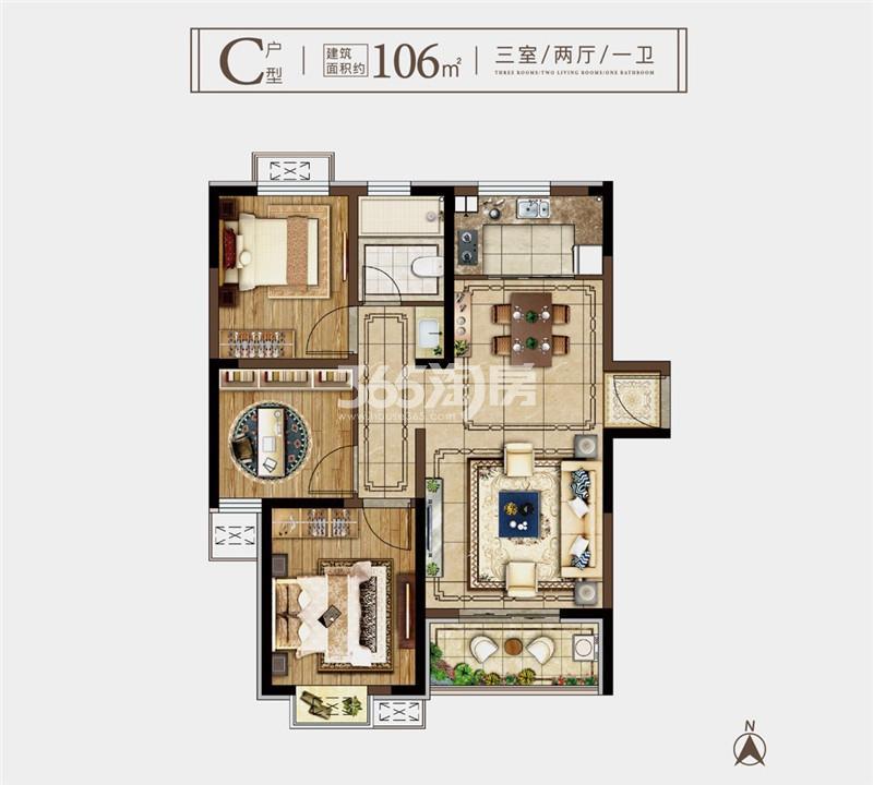 奥园玖珑天境C户型106㎡三室两厅一卫