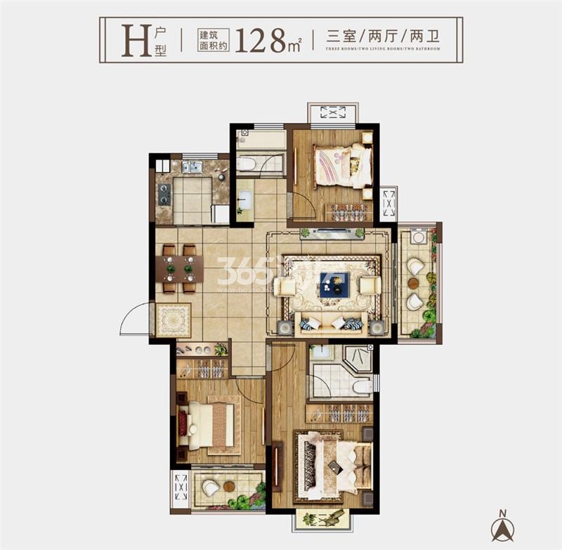 奥园玖珑天境H户型128㎡三室两厅两卫