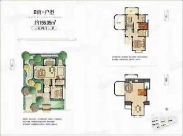 中欧上郡4室3厅3卫178平米毛坯产权房2012年建满五年