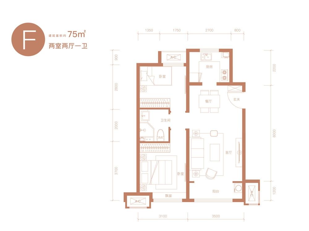高层F户型75平米两室两厅一卫
