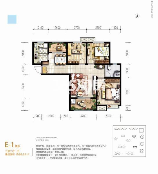 当代满堂悦MOMAE-1本色三室两厅一卫96.61平米