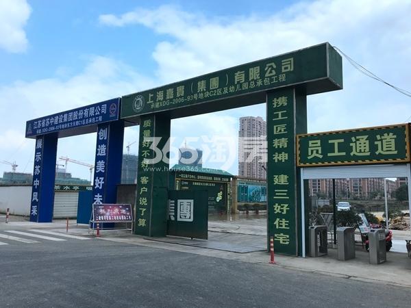 栖霞东方天郡三期工地实景图(2017.10 摄)