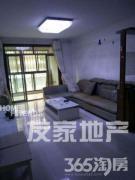 景江东方 设备齐全 精装 交通方便 拎包入住 最新房源