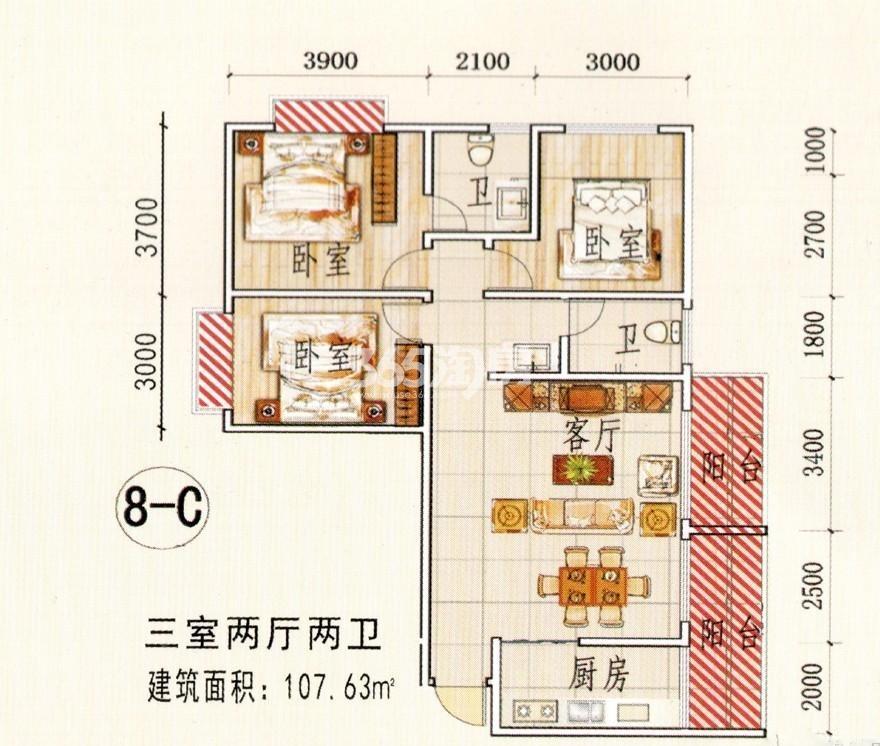 泛宇惠港新城