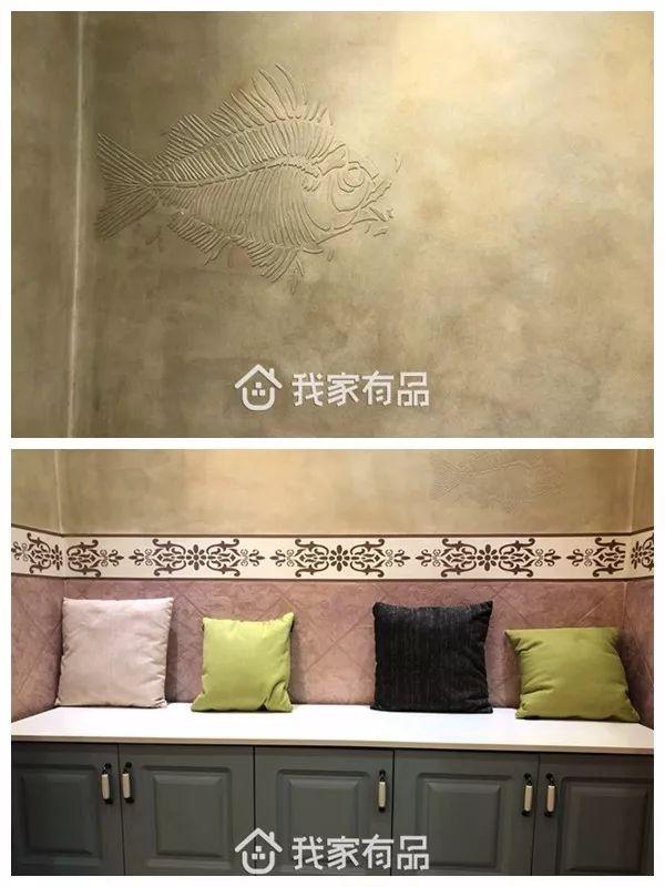 硅藻泥背景墙|儿童房|硅藻泥