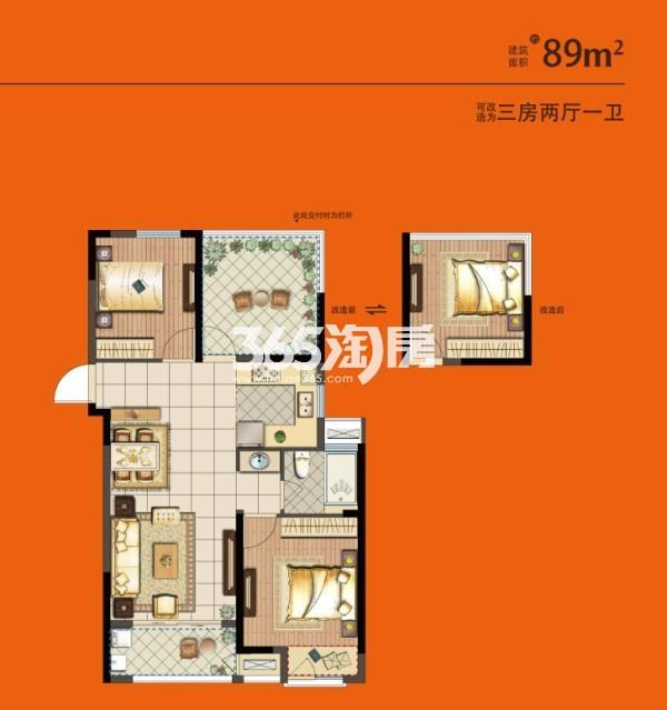 迎春城橙家二期 89平户型图