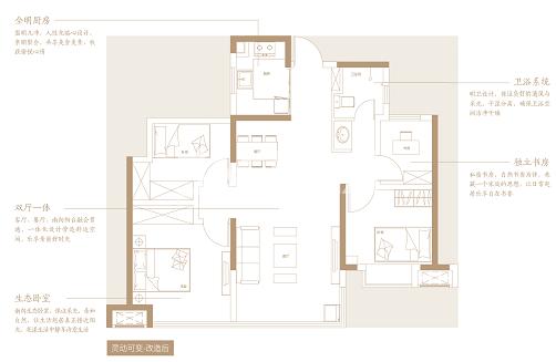 高层95㎡四房两厅一厨一卫