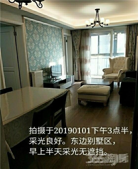 万科金域蓝湾3室1厅1卫88平米整租精装