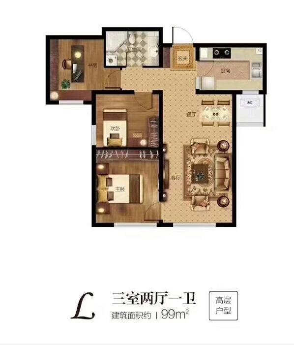高层92平米三室两厅一卫