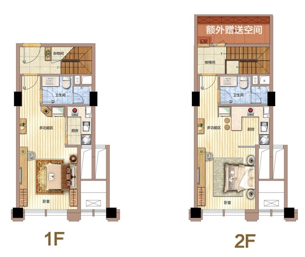 太平洋城中城【天一公馆】50-55㎡双钥匙户型平面图