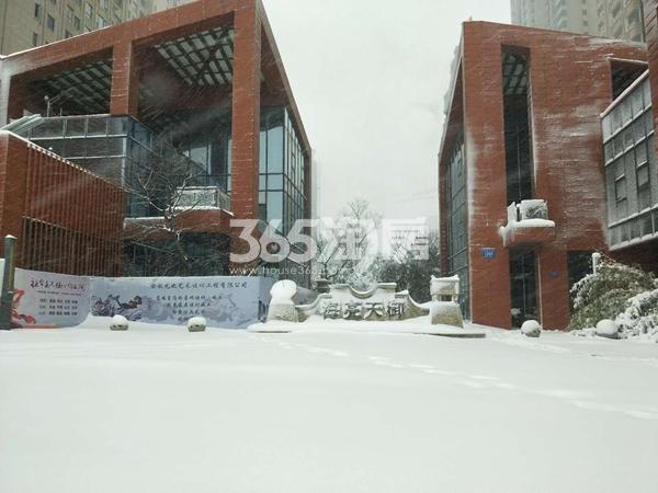 海亮天御 营销中心雪景 201801
