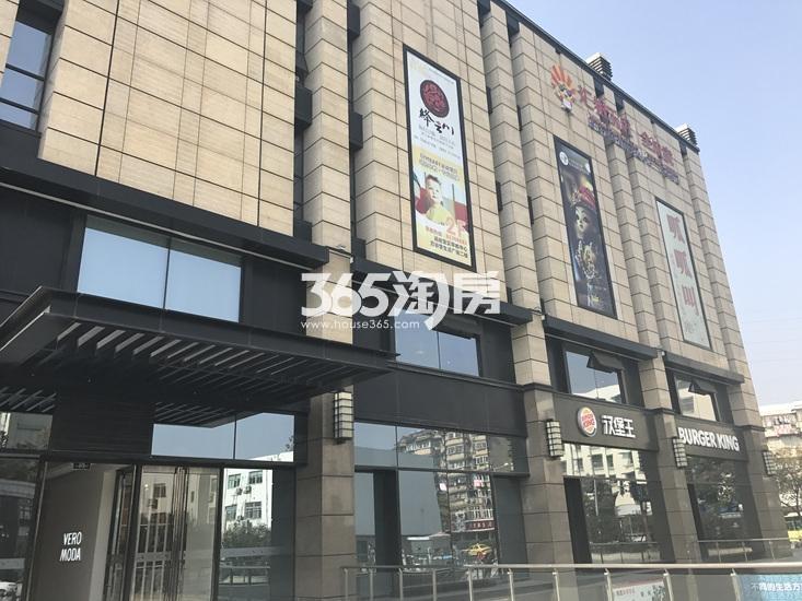 中电颐和府邸周边商业实景图(03.09)