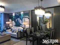 年底买套房今年没白忙 精装三房 首付15万起 孔雀城 江北新区新城