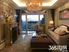 江北新区桥林 精装孔雀城 刚需三房 不限购 免费班车接送
