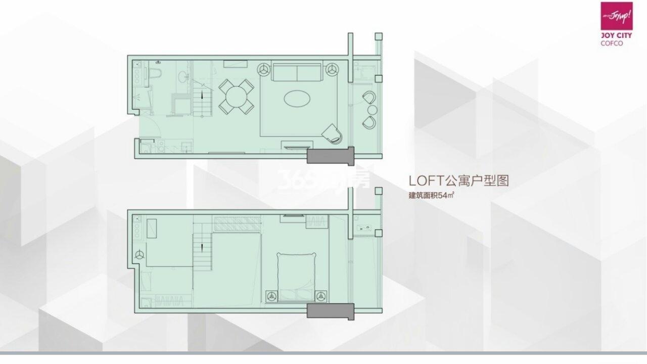 杭州中粮大悦城酒店式公寓LOFT户型 54㎡