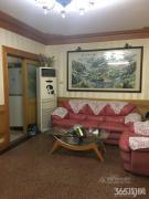 地铁沿线沁园新村2室精装修2楼两房朝南近茂业百货拎包入住
