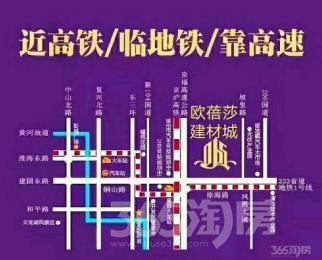 欧蓓莎国际商城35平米2010年营业中精装