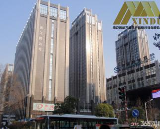 长江路9号100 110 120 130 150 200 300多套 新街口双地铁