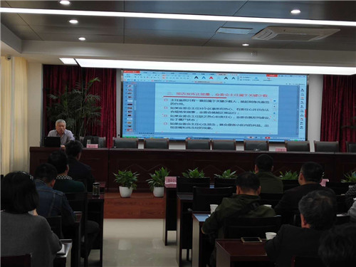 飞艇pk10一天稳赚5000:亳州路街道开展物业培训提高物业服务质量
