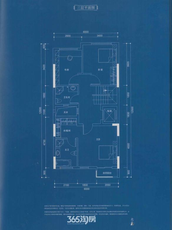 安展熙园麗春7室2厅4卫共213.95平三层户型图
