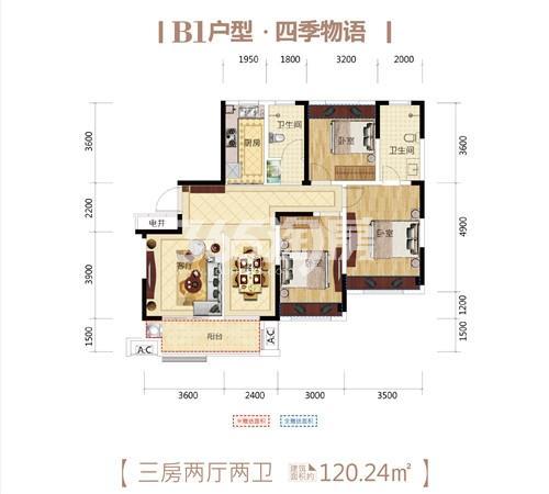 国祯·健康城户型图
