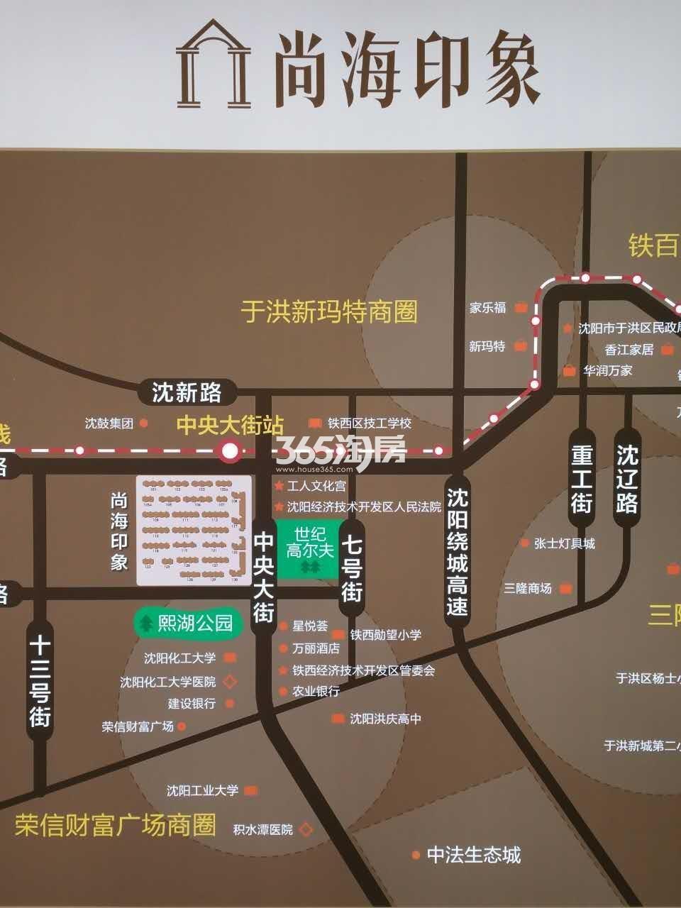 尚海印象交通图