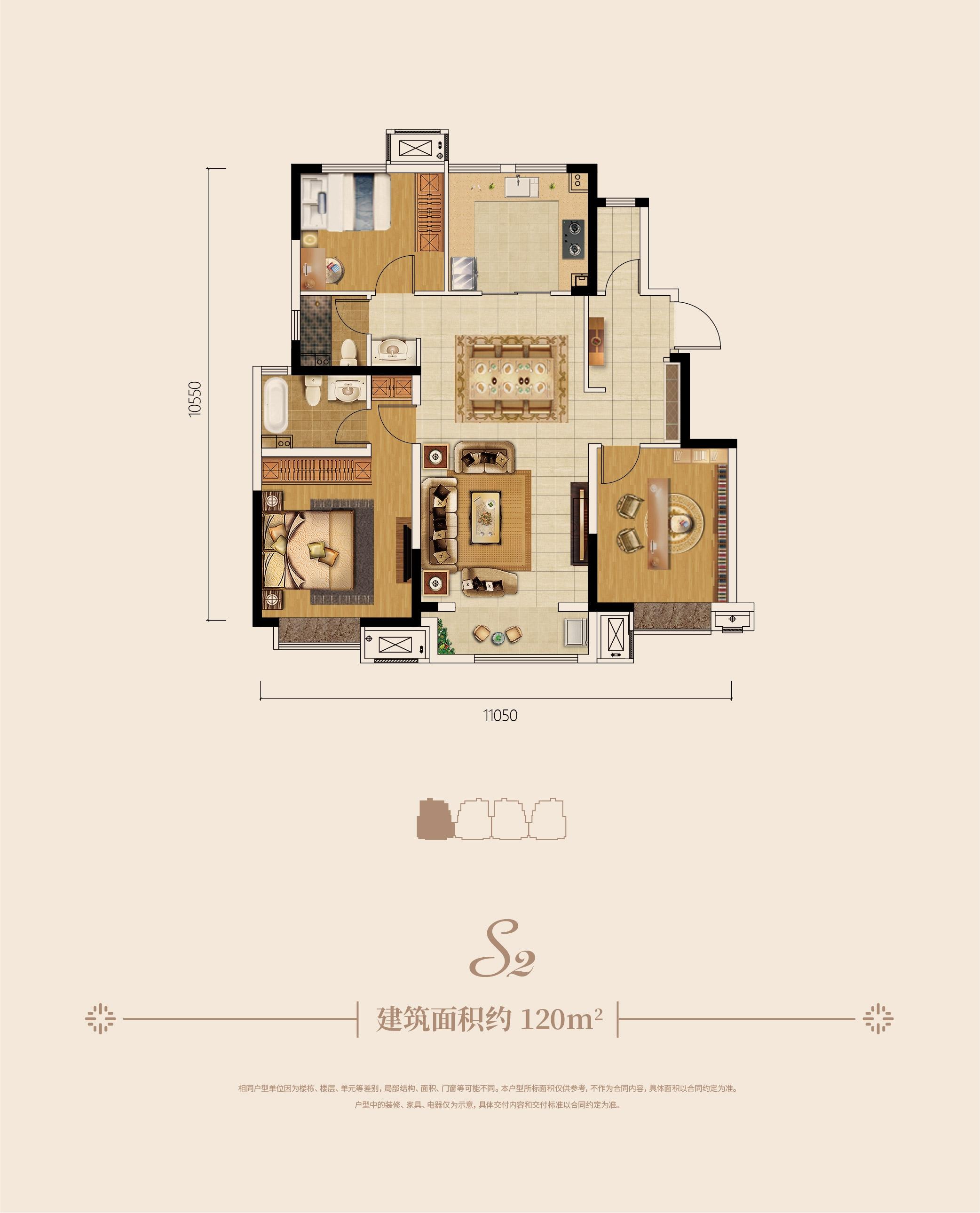 户型图 120平米 三室
