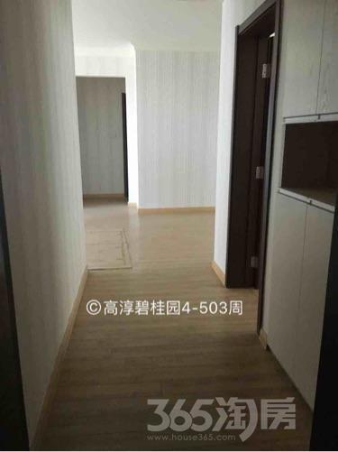 高淳碧桂园3室2厅1卫123平米精装产权房2015年建