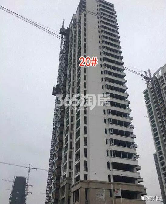 新城香悦公馆20号楼施工实景图 2018年2月摄