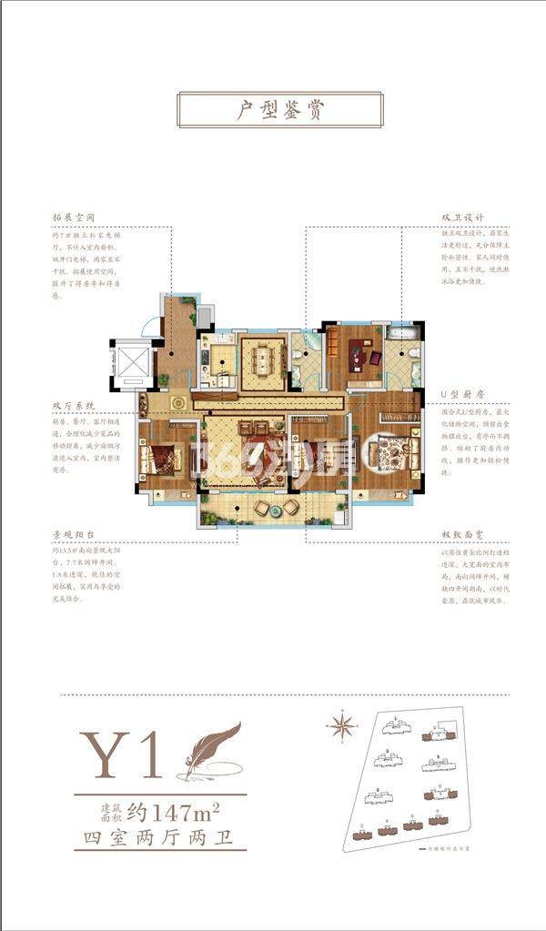 上河时代·天悦 Y1户型 四室两厅两卫 147㎡
