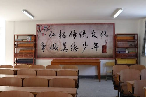 """柏厨""""柏爱无疆""""爱心公益活动 走进安徽小学"""